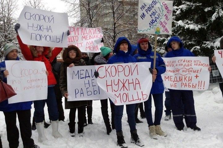 Фото:Инцидент Новосибирск