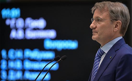 Глава российского Сбербанка Герман Греф