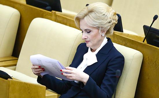 Депутат Госдумы России Ирина Яровая