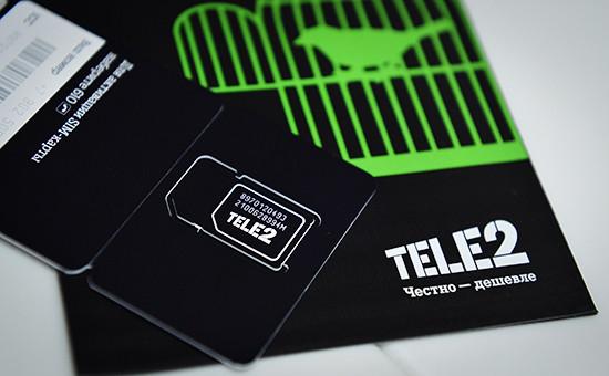 В офисе продаж Tele2