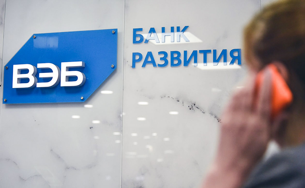 Фото:Анатолий Жданов / Коммерсантъ