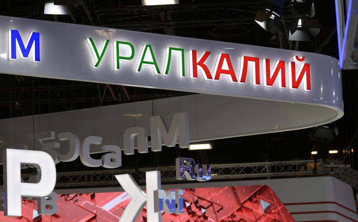 Однокурсник Мазепина выкупит 10% «Уралкалия» у Сбербанка