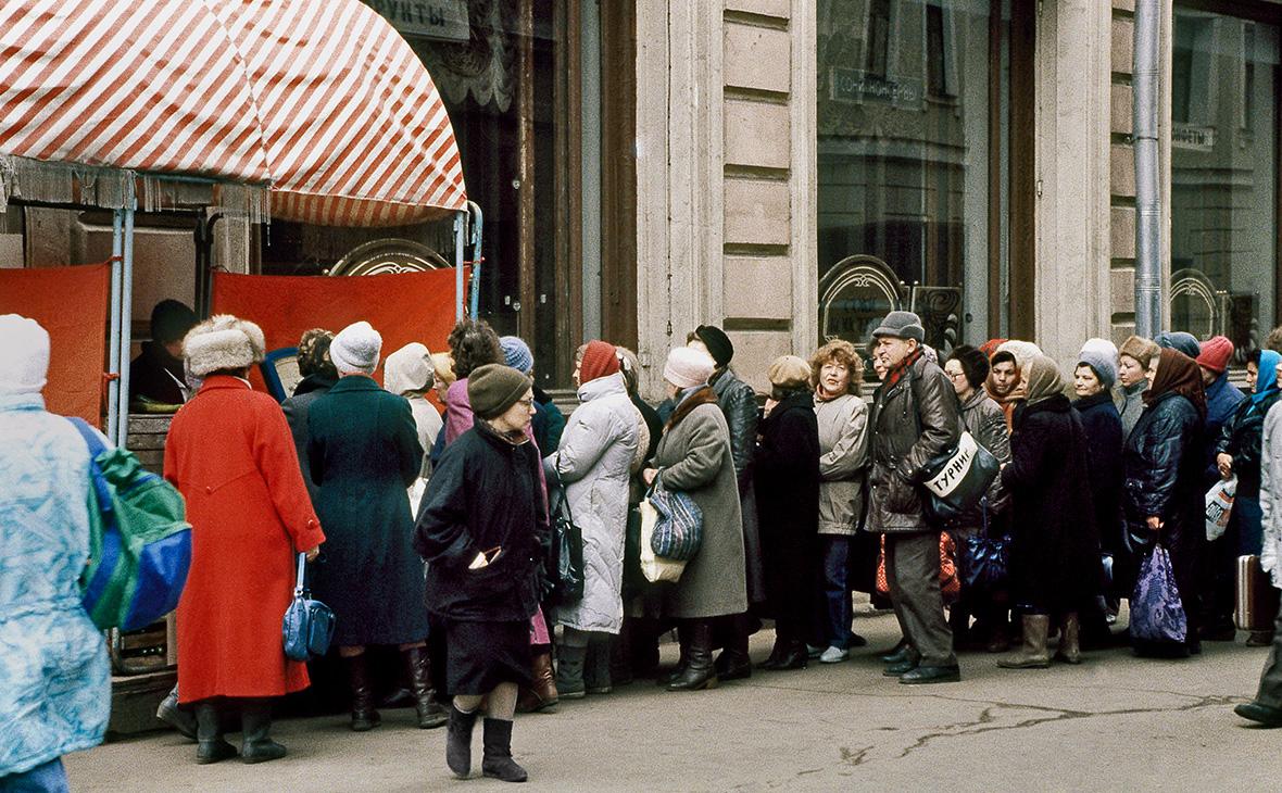 Москва. 1991г.