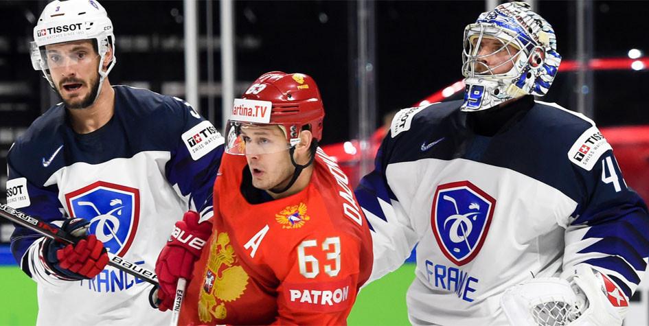 Россияне забросили семь шайб в ворота Франции на ЧМ по хоккею