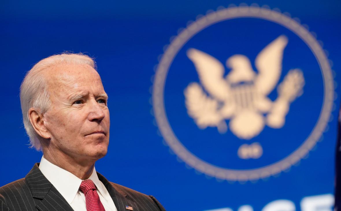 Белый дом разрешил Байдену доступ к секретным отчетам разведки