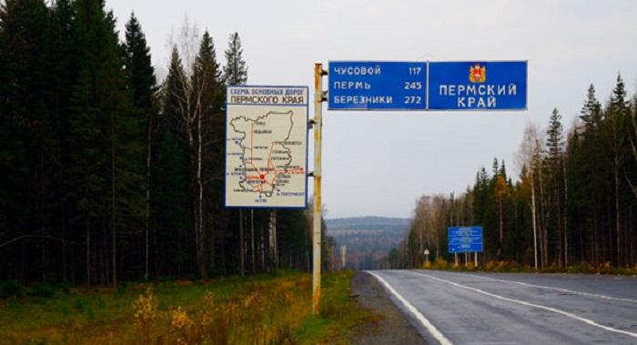 Политическая устойчивость Пермского края показывает положительную динамику