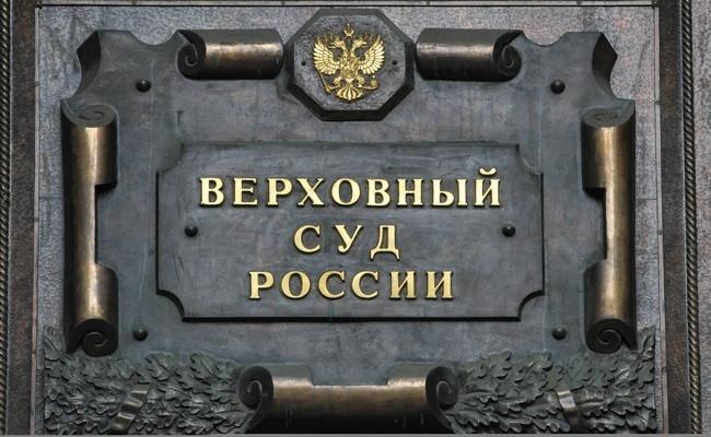Фото:Георгий Андреев/ТАСС