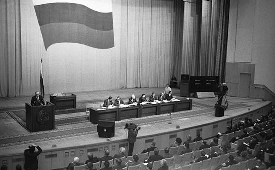 Совместное заседание палат Верховного совета РСФСР. 12 декабря 1991 года