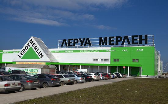 Гипермаркет «Леруа Мерлен». Архивное фото.