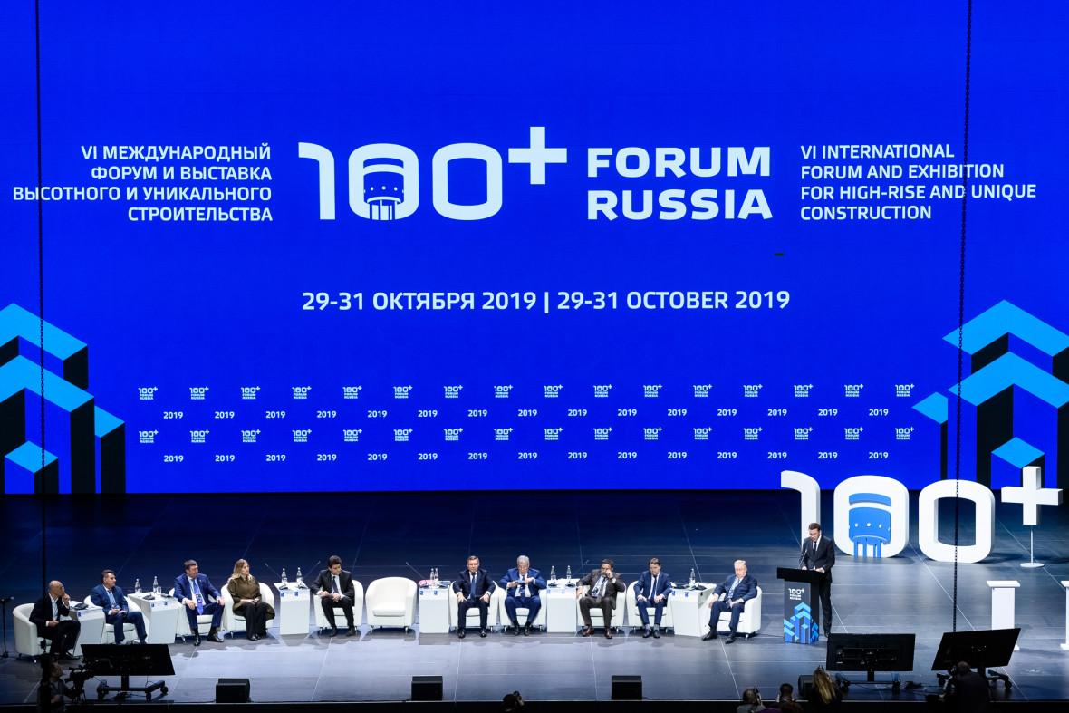 Фото: http://www.forum-100.ru