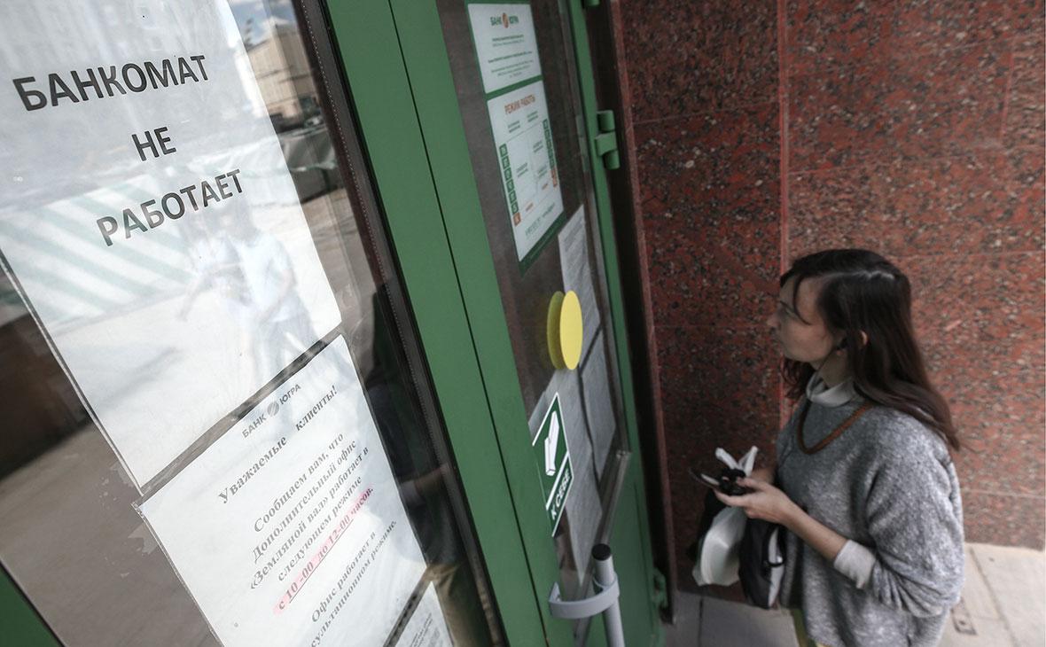 АСВ предложит процент за охоту на активы владельцев рухнувших банков