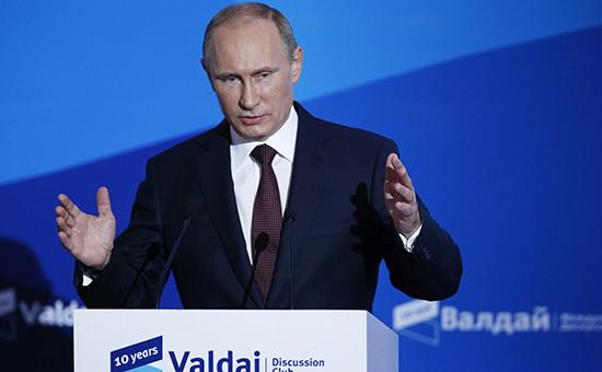 Выступление президента РФ Владимира Путина на заседании дискуссионного клуба «Валдай»