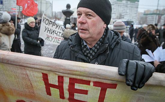 Протестный митинг в Москве. Архивное фото