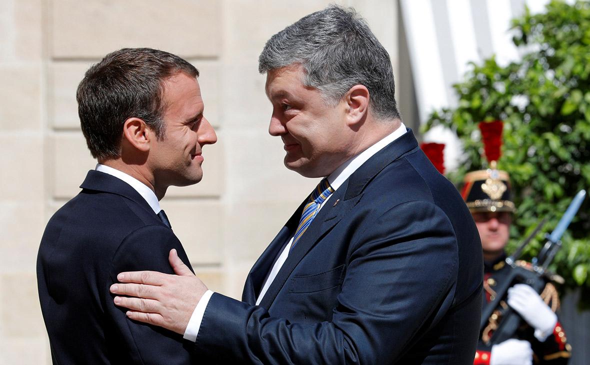 Эмманюэль Макрон и Петр Порошенко