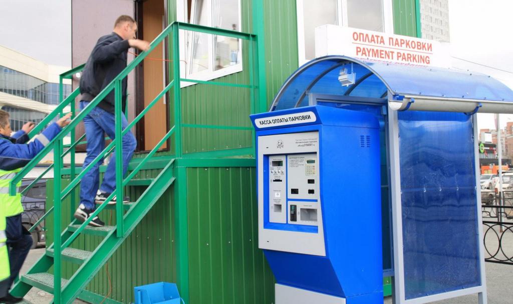 Мэрия назвала новые сроки открытия платных парковок в центре Новосибирска