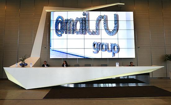 ОфисMail.Ru Group