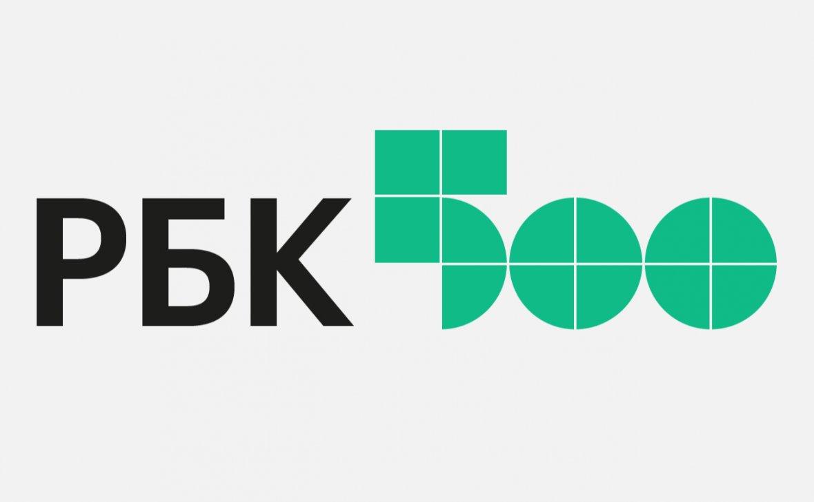 a8df8f1fe91f Рейтинг РБК 500 выявляет крупнейшие российские компании с выраженной  отраслевой принадлежностью и анализирует экономические процессы,  происходящие в ...