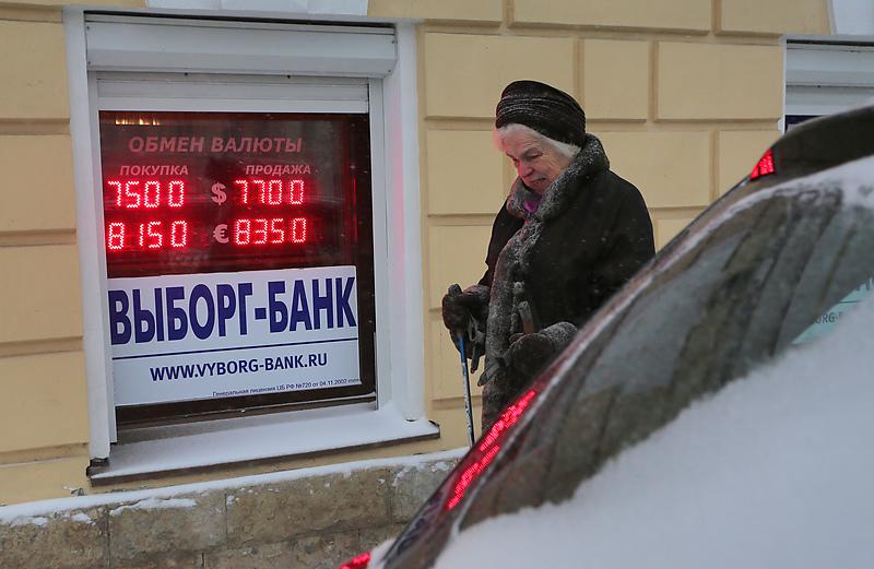 Один из пунктов обмена валюты Выборг-банка