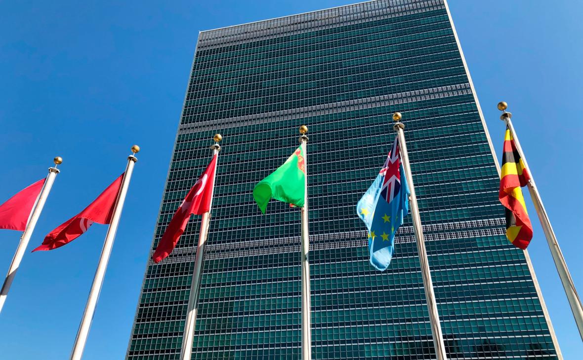 Семь стран лишили права голоса в ООН за неуплату взносов
