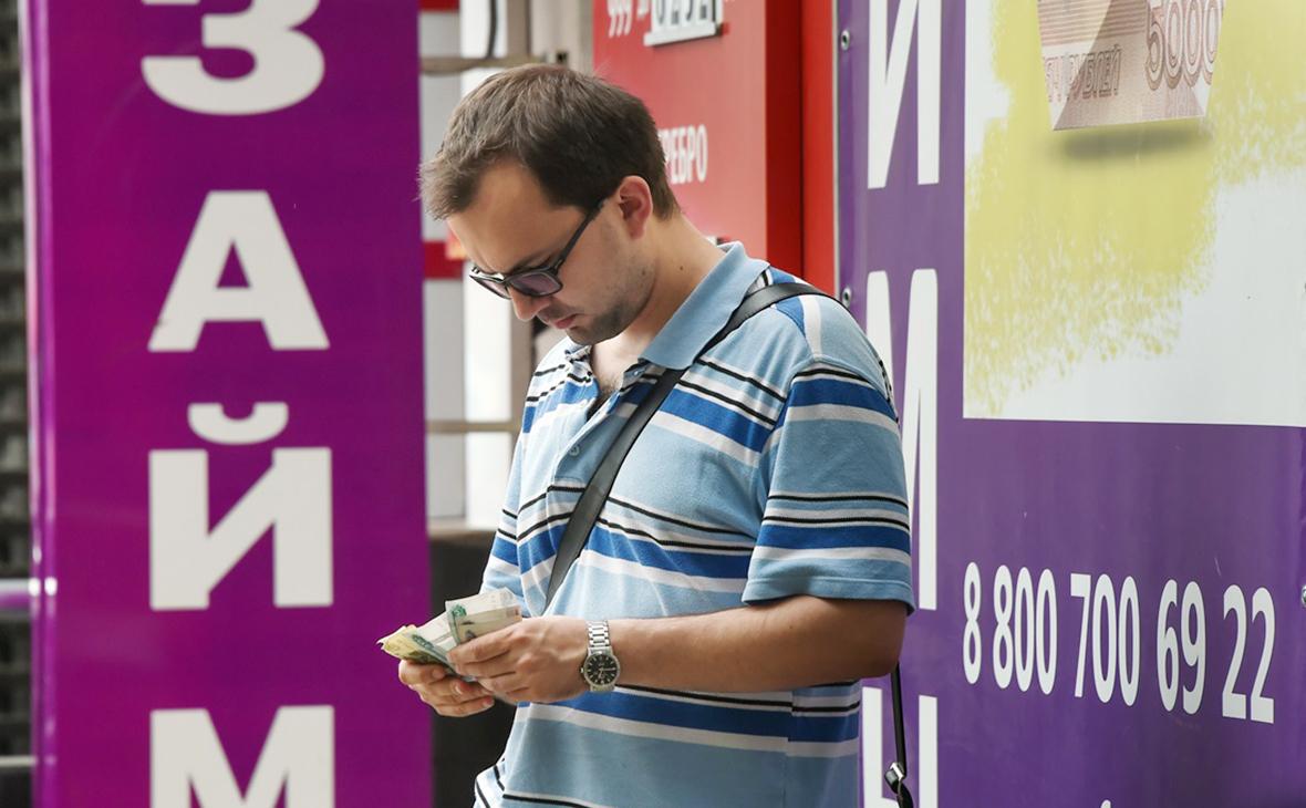 Долговая нагрузка россиян в 75% регионов превысила пик 2013–2014 годов