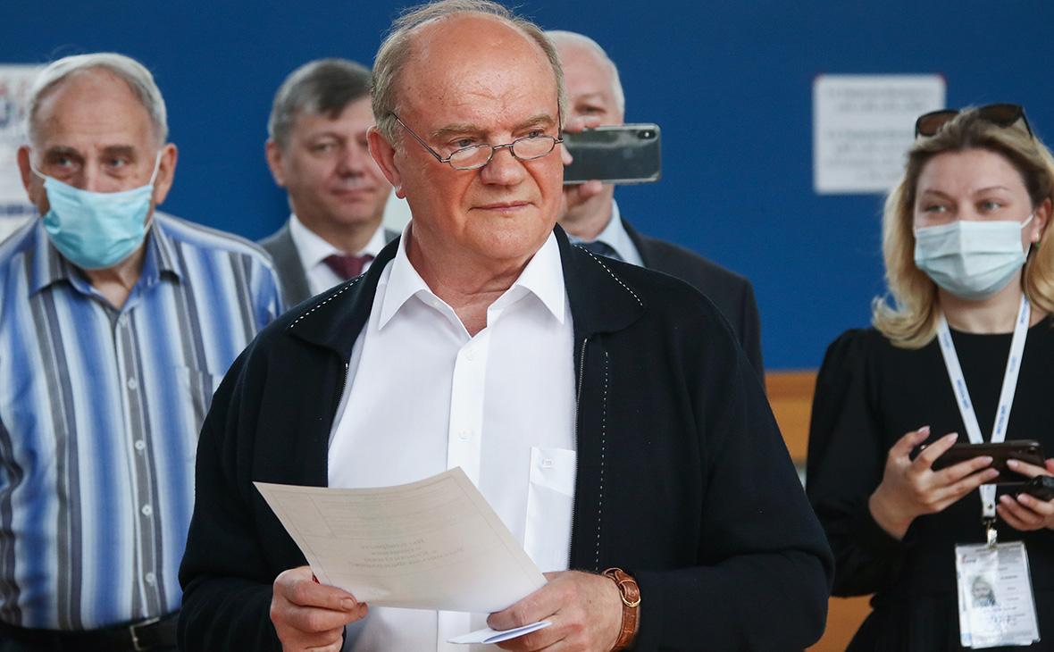 Памфилова попросила Зюганова проконтролировать жалобы коммунистов