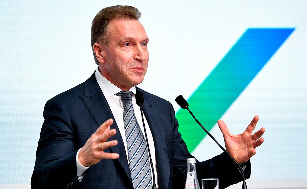 Шувалов объявил о выделении заводу «Ангстрем-Т» почти 21 млрд руб.