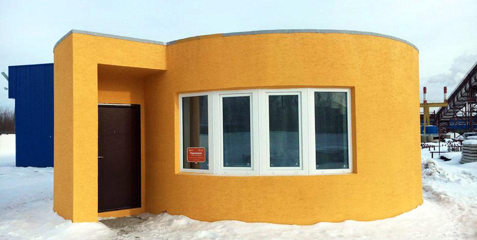 Первый дом в России, напечатанный на 3D-принтере компании Apis Cor