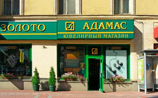Ювелирный магазин «Адамас»