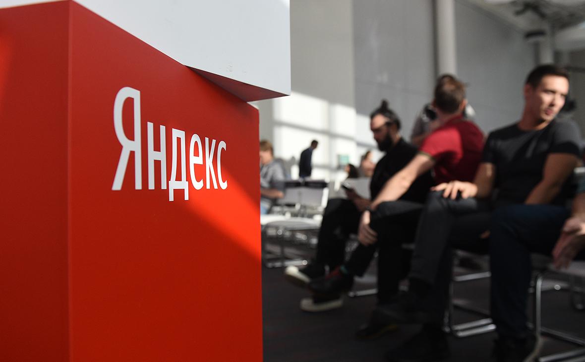 Пять компаний обвинили «Яндекс» в ограничении доступа к их сервисам