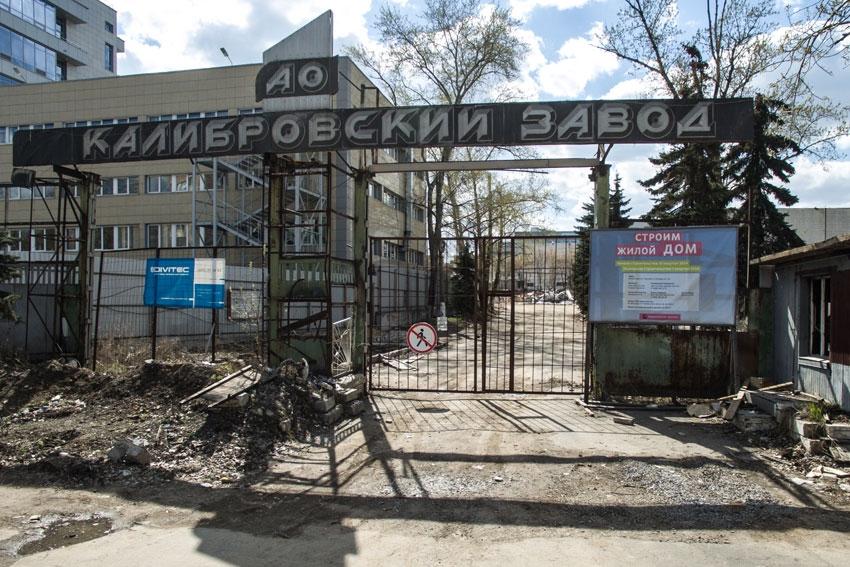 Документы для кредита Калибровская улица оквэд ипотечный брокер
