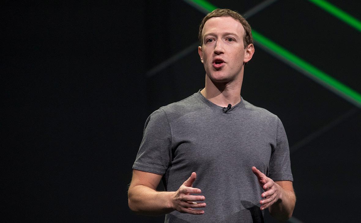 Цукерберг пообещал проверять авторов популярных страниц в Facebook