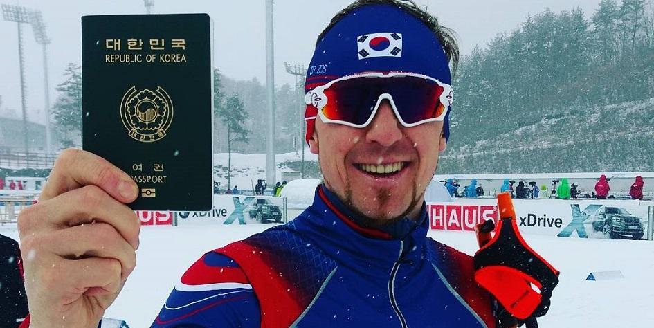 На чемпионате России по биатлону выступят два иностранных спортсмена
