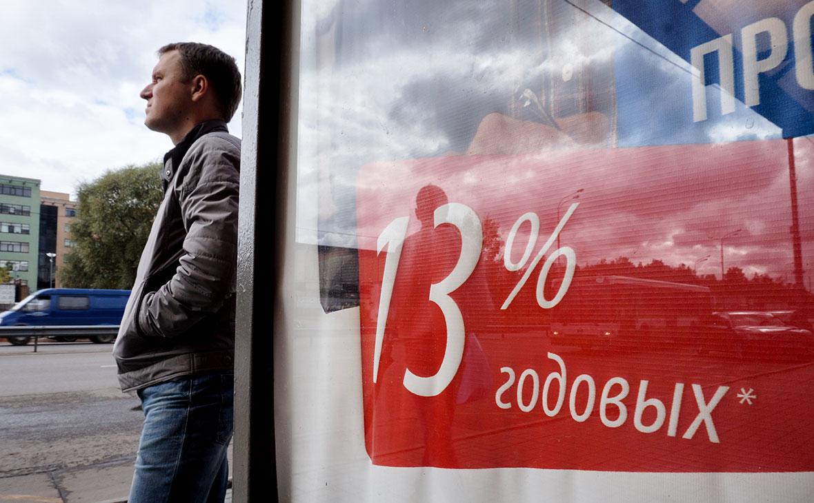 Более 60% желающих взять кредит получили отказ от банков