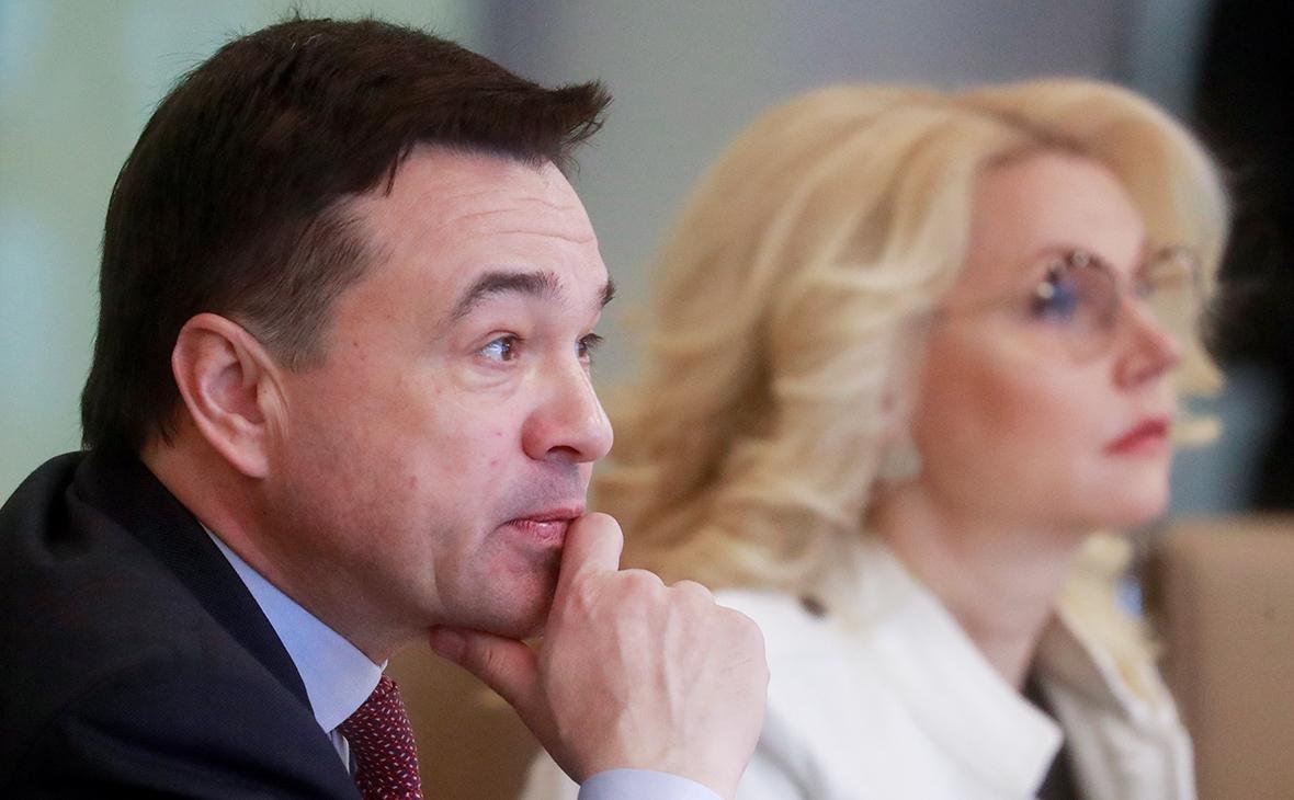 Андрей Воробьев и Татьяна Голикова