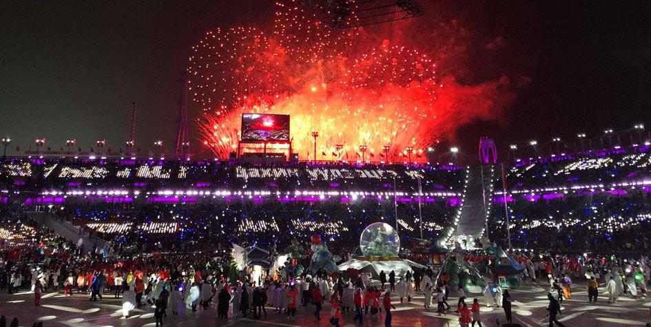 В Пхёнчхане закрылись XXIII зимние Олимпийские игры