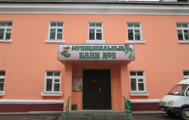 Сейчас в мэрии готовят документы для проведения конкурса по передаче в концессию бани № 1 вЛенинском районе ибани № 9 вЗаельцовском