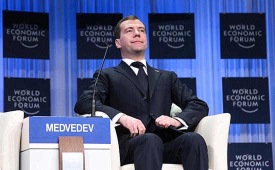 Премьер-министр РФ Дмитрий Медведев на Всемирном экономическом форуме (ВЭФ) в Давосе. 24 января 2013 года
