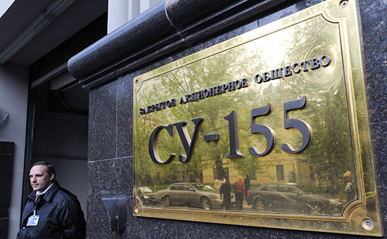 Фото:Сергей Пятаков/РИА Новости