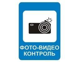 Фото:gibdd.ru
