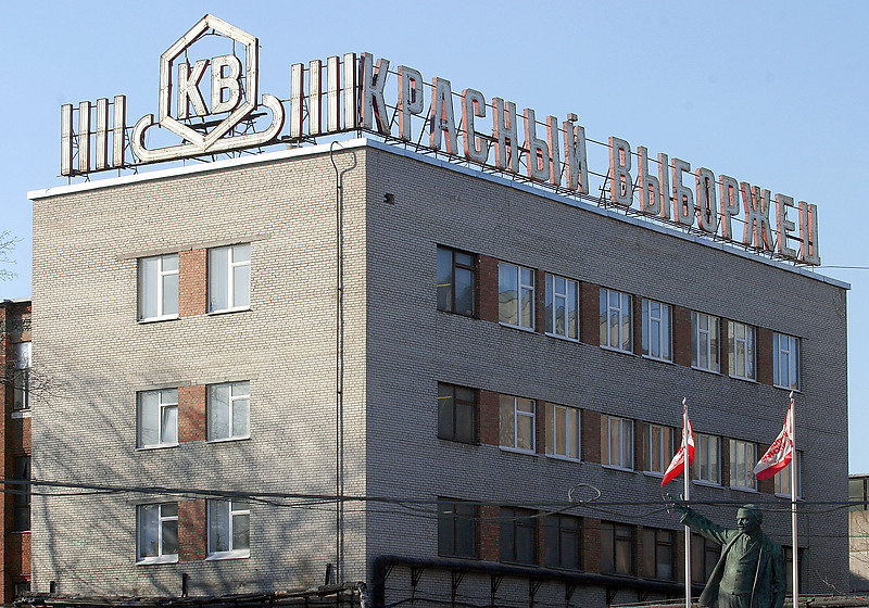 Санкт-Петербург. Завод «Красный выборжец»