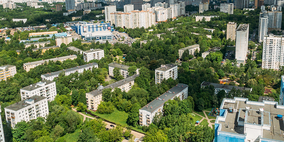 Вид на пятиэтажки микрорайона Зюзино на Балаклавском проспекте