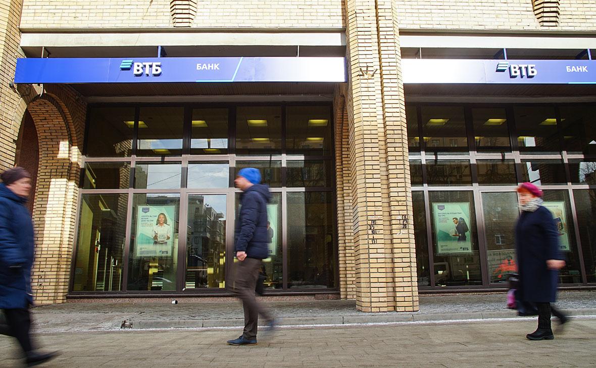 Пользователи пожаловались на сбои в работе онлайн-банка и приложения ВТБ