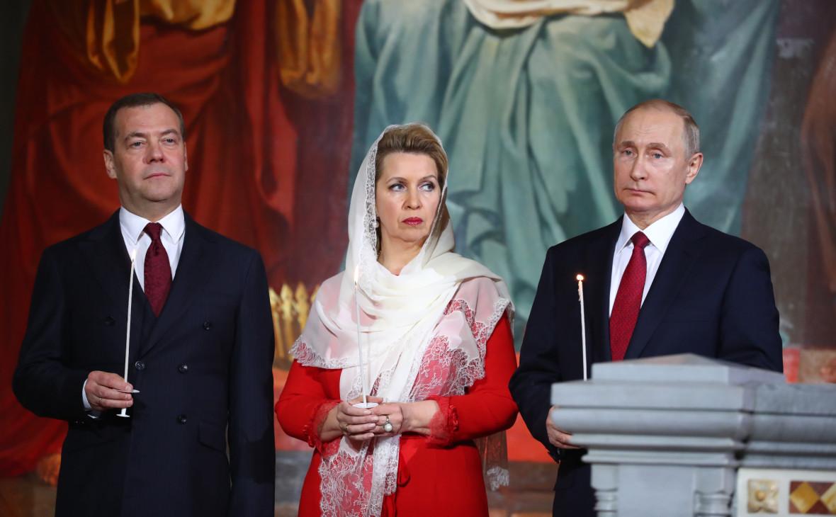 Дмитрий и Светлана Медведевы и Владимир Путин