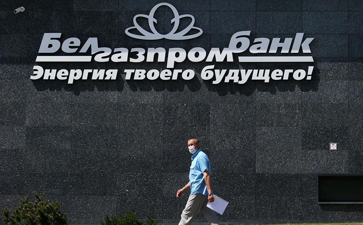 В Белоруссии задержали топ-менеджеров «дочки» Газпромбанка