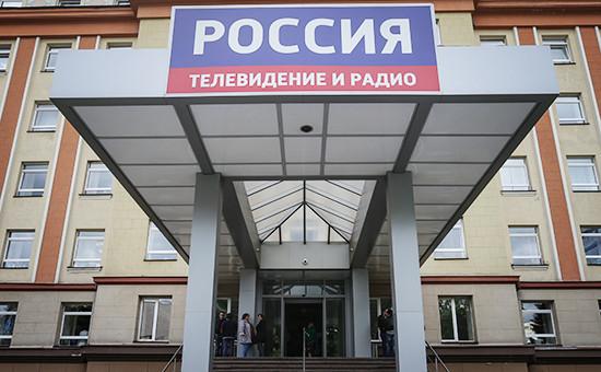 Здание ВГТРК в Москве