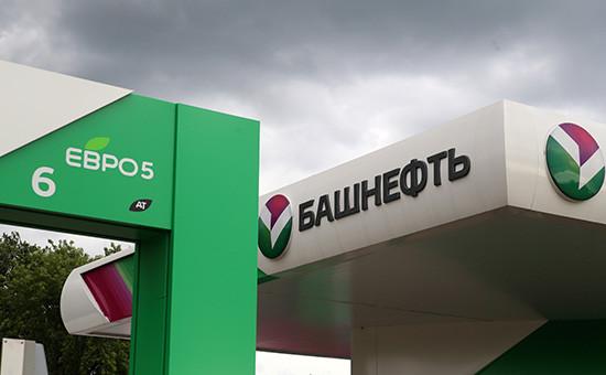 Заправочная станция ОАО«Башнефть»