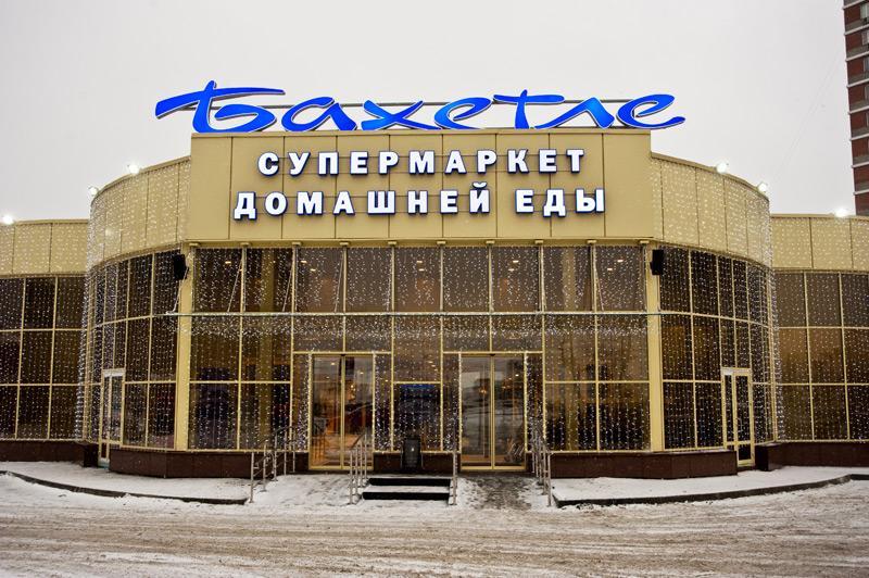 Фото:ksonline.ru