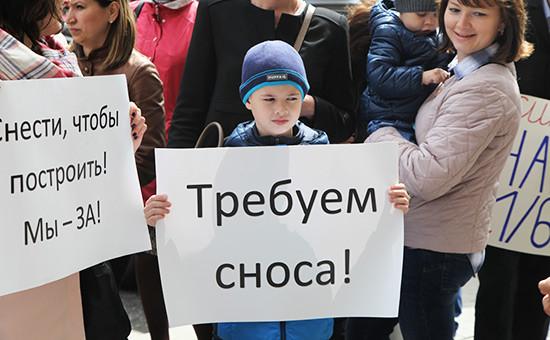 Во время митинга запрограмму реновации околоГосдумы вМоскве