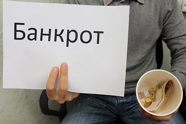 Фото:http://portal-kultura.ru
