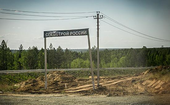 Генеральный заказчик строительства космодрома «Восточный»— Роскосмос. Генеральный подрядчик— Спецстрой.